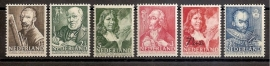 Nvph 350/355 Zomerzegels 1940 Postfris