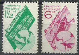 Nvph 238/239 Goudse Glazen Postfris  (8)