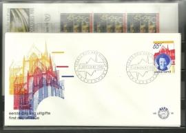 FDC Jaargang 1981 compleet onbeschreven met open klep E190/E197a