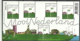 Nvph 2363 Mooi Nederland Papendrecht Postfris