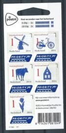 Nvph V3150/3154 Priorityzegels 2014 Postfris (W2W2W2W2, 2e editie)