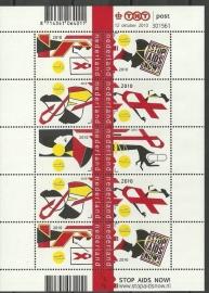 Nvph V2770/2775 Stop AIDS Now Postfris