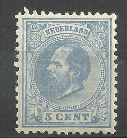 Nvph  19H (12½×12) 5 ct Koning Willem III 1872-1888 Postfris (2) + Certificaat