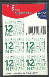 Nvph V2035a 5 × 0,12 euro PTT Logo Postfris
