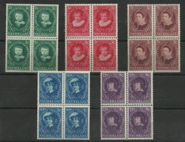 Nvph 666/670 Kinderzegels 1955 in Blokken Postfris
