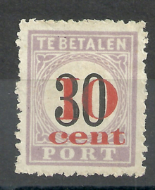 Suriname P 15 Hulpuitgifte 1886 Type III Ongebruikt (3)