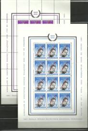 Suriname  376A/377B Herdenkingsdag Hammarskjöld in vellen Postfris + Opdruk SPECIMEN (1)