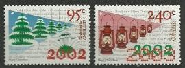 Nederlandse Antillen 1410/1411 Kerst 2002 Postfris