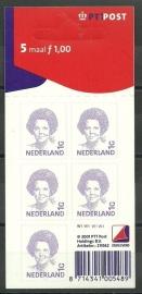 Nvph V1491b Beatrix Inversie 1 GLD Postfris