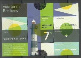 Nvph 2717 Vuurtoren Breskens Postfris