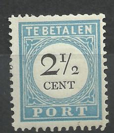 Port   5D Cijfer 1881-1887 Type III 12½ × 12½ Postfris (1)