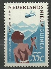 Nieuw Guinea 53 Expeditie Sterrengebergte Postfris