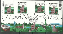Nvph 2323 Mooi Nederland Nijmegen Postfris