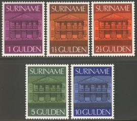 Suriname Republiek   7/11 Centrale Bank 1975/1976 Postfris