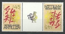 Nederlandse Antillen 1575a Chinees Nieuwjaar 2005 Postfris