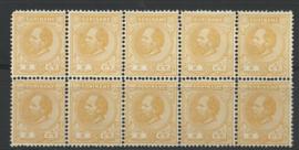 Suriname   2e 13 ½ × 13¼  2 ct Willem III in blok van 10 Ongebruikt