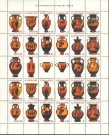 Suriname Republiek 1265/1276 Olymische Spelen 2004 Postfris (Compleet Vel)