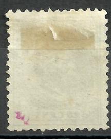 Nvph  26H 25 ct  (12½×12) Koning Willem III 1872-1888 Ongebruikt