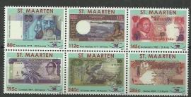 Sint Maarten   2/7 Papiergeldbeurs Maastricht Postfris