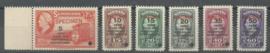 Suriname 214/219 Steunfonds met opdruk SPECIMEN Postfris + Certificaten