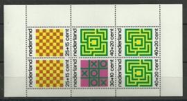 Nvph 1042 Kindervel 1973 Postfris
