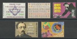 Nvph 2424/2428 Keuze van Nederland Postfris