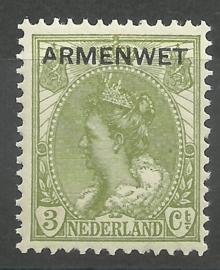 Dienst  5f 1½ ct Armenwet Postfris (Gebroken A, rechterbeen) (1)
