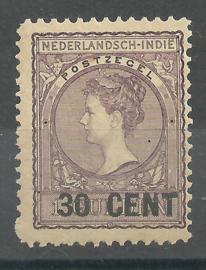 Nederlands Indië 141 (11×11½) 30ct op 1 Gld Nooduitgifte Postfris