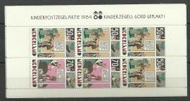 Nvph 1320 Kindervel 1984 Postfris
