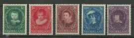 Nvph 666/670 Kinderzegels 1955 Postfris
