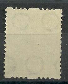 Roltanding 30 35 ct Tweezijdige Roltanding Postfris
