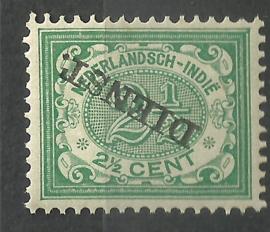 Nederlands Indië Dienst Kopstaand 12f 2½ct (1883 / 1902-1909) Ongebruikt
