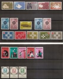 Complete Jaargang 1967 Postfris