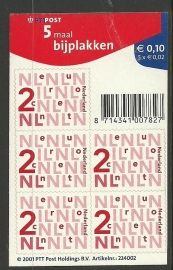 Nvph V2034a 5 × 2ct Bijplakzegels Logo PTT Postfris