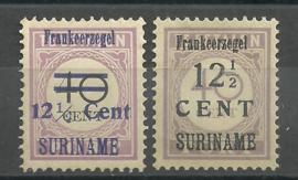 Suriname 116/117a Hulpuitgifte  Ongebruikt