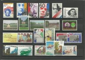 Complete Jaargang 1980 Postfris (Met kindblok)