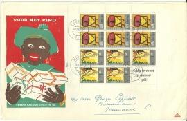 "Grootformaat FDC ""E76a"" Kindblok 1965 Beschreven"