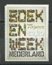 Nvph 2707 Boekenweek Postfris