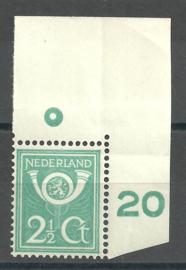 Nvph 112 2½ cent in hoekstuk Postfris + Drukkerteken 1