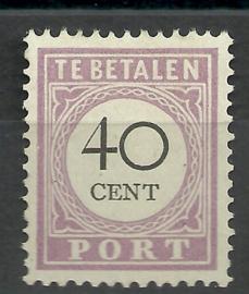 Suriname P 14 20ct Type I Ongebruikt (1)