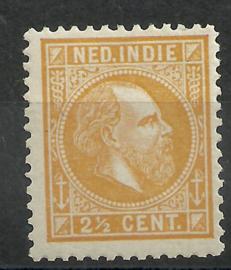 Nederlands Indië   7F 12½ × 12  2½ct Willem III Ongebruikt (1)