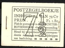 PZ 51-N 4 × 6 (Nvph 381) Roomkleurige Kaft ( 8)