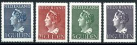 Nvph 346/349 Hoge Waarden Konijnenburg Postfris + Certificaat (11)