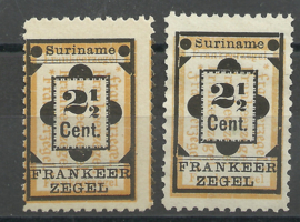 Suriname  22/22a Hulpzegel  Ongebruikt (2)