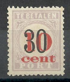 Suriname P 15 Hulpuitgifte 1886 Type III Ongebruikt (2)