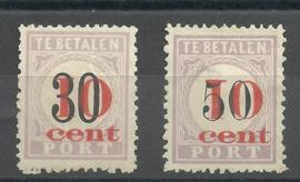 Suriname P 15/16 Hulpuitgifte 1886 Type I Ongebruikt (B-KEUS)