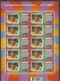 Nvph V2270 Persoonlijke Postzegel 2004 Postfris