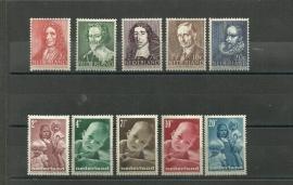 Complete Jaargang 1947 Postfris