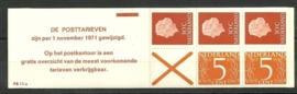 PZB 11aF Postfris + Telblok