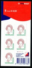 Nvph Va2039 5 × 0,50 euro TPG Logo Postfris
